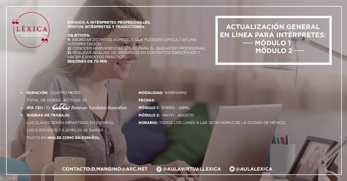 Actualización General En Línea Para Intérpretes Módulo 2 2019